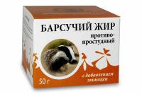 Anti-Cold Badger Fat with Echinacea Extract